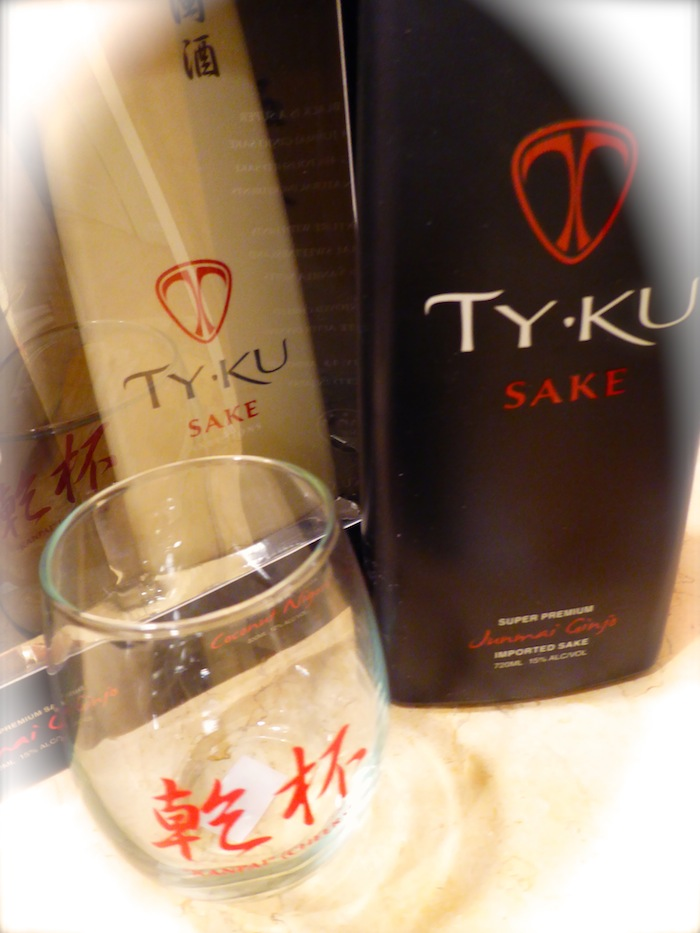 Tyku Sake Holiday Gift Guide 2015 Style Blogger